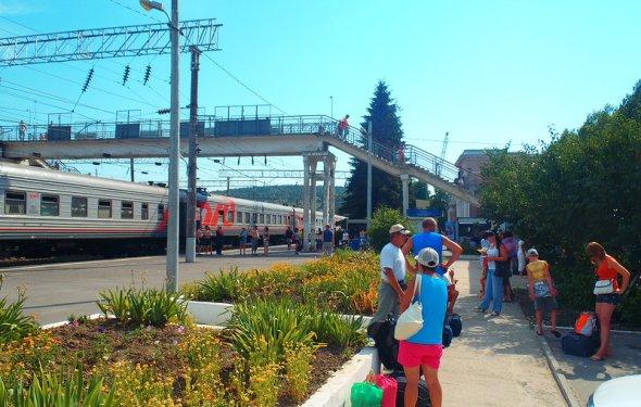 Анапа станция Тоннельная