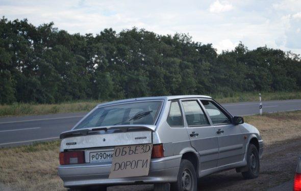 По дороге из Санкт-Петербурга