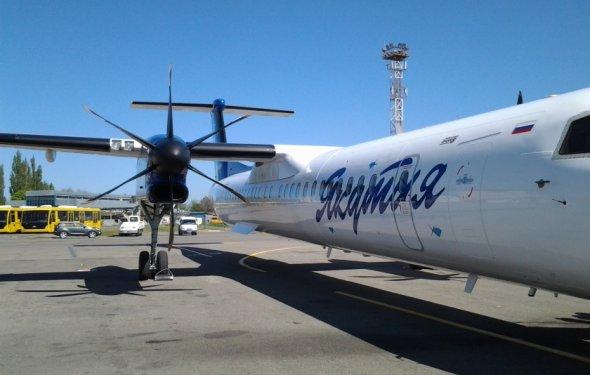 Первый рейс по маршруту