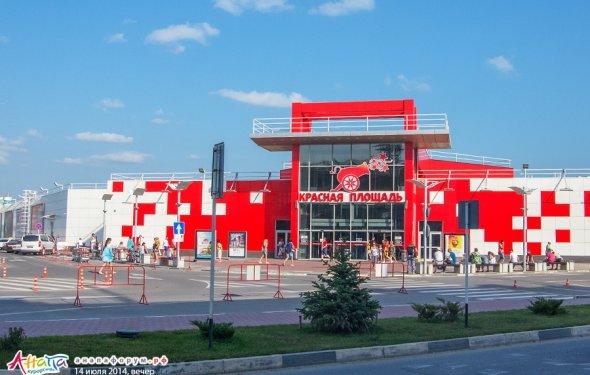 «Красная площадь» в Анапе