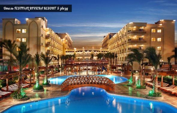 турция лучшие отели 5 звезд