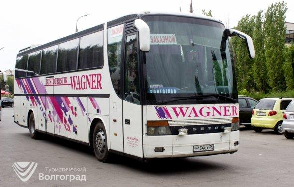 отправление автобуса